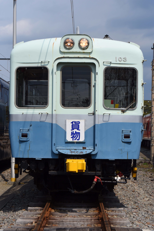 f:id:Nagaoka103:20190319172951j:image