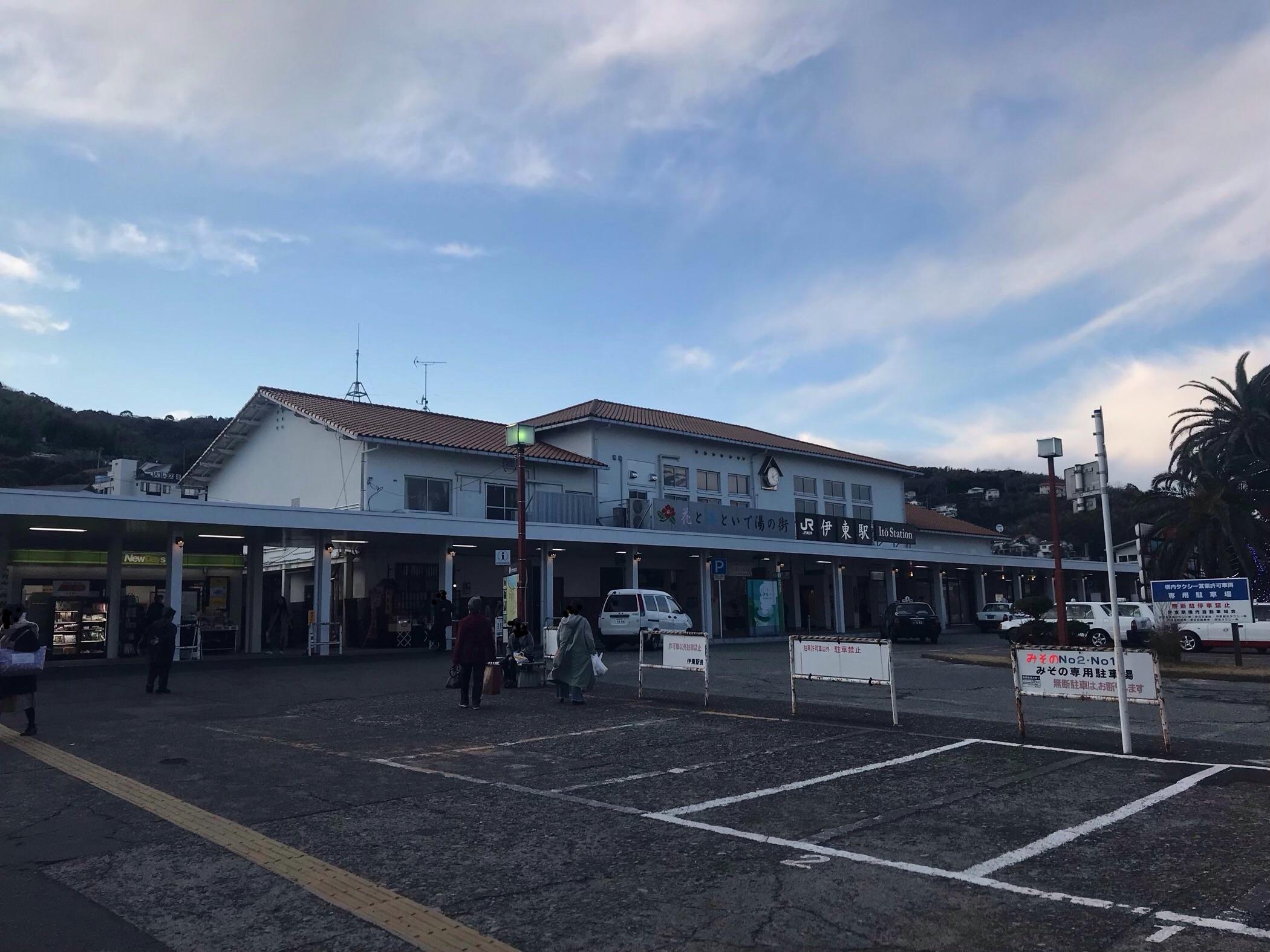 f:id:Nagaoka103:20190319193601j:image