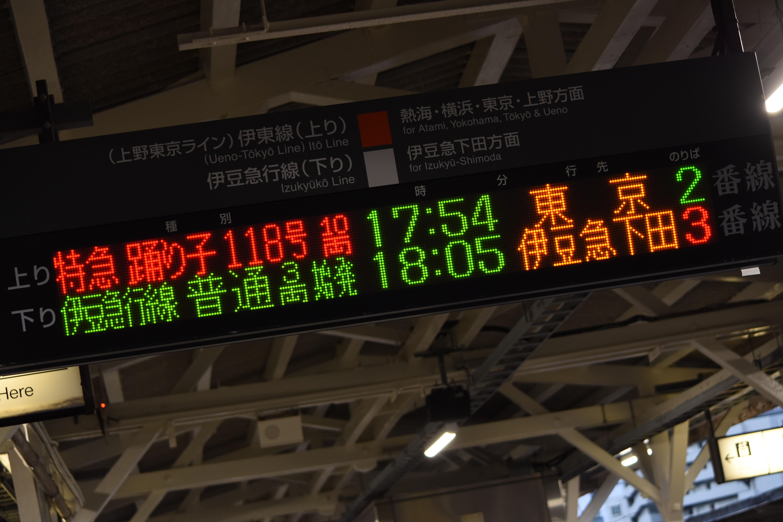 f:id:Nagaoka103:20190319194059j:image