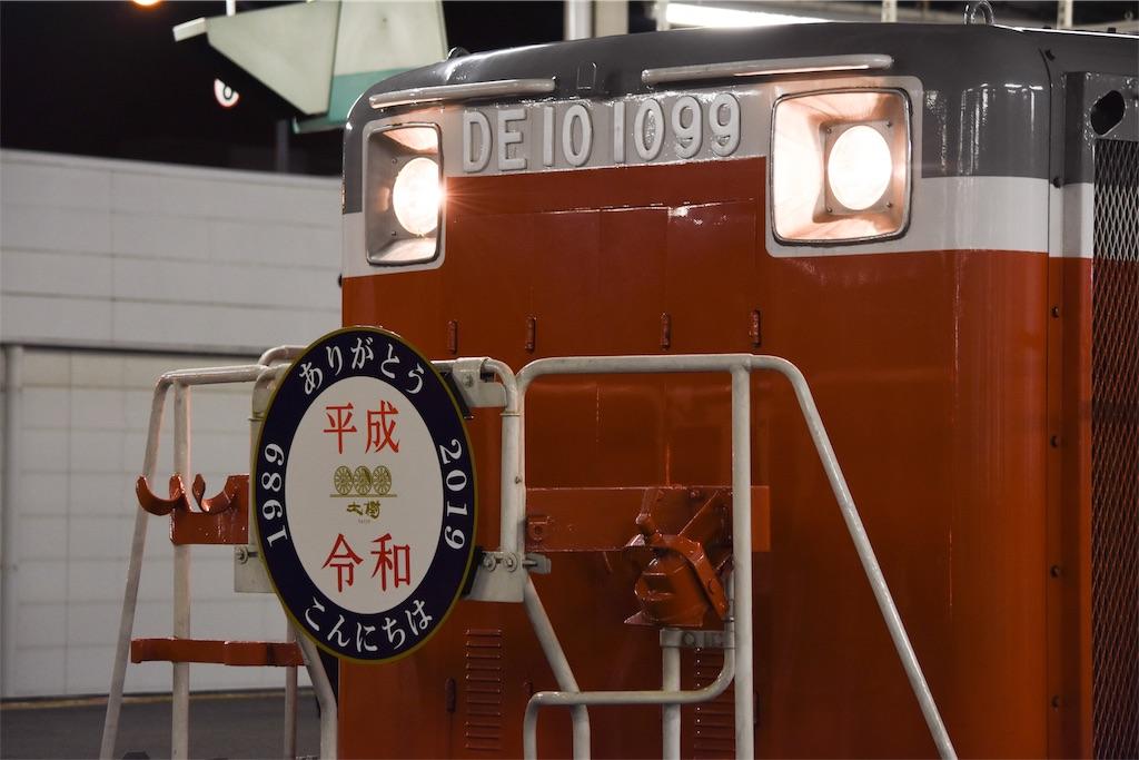 f:id:Nagaoka103:20190501205603j:image