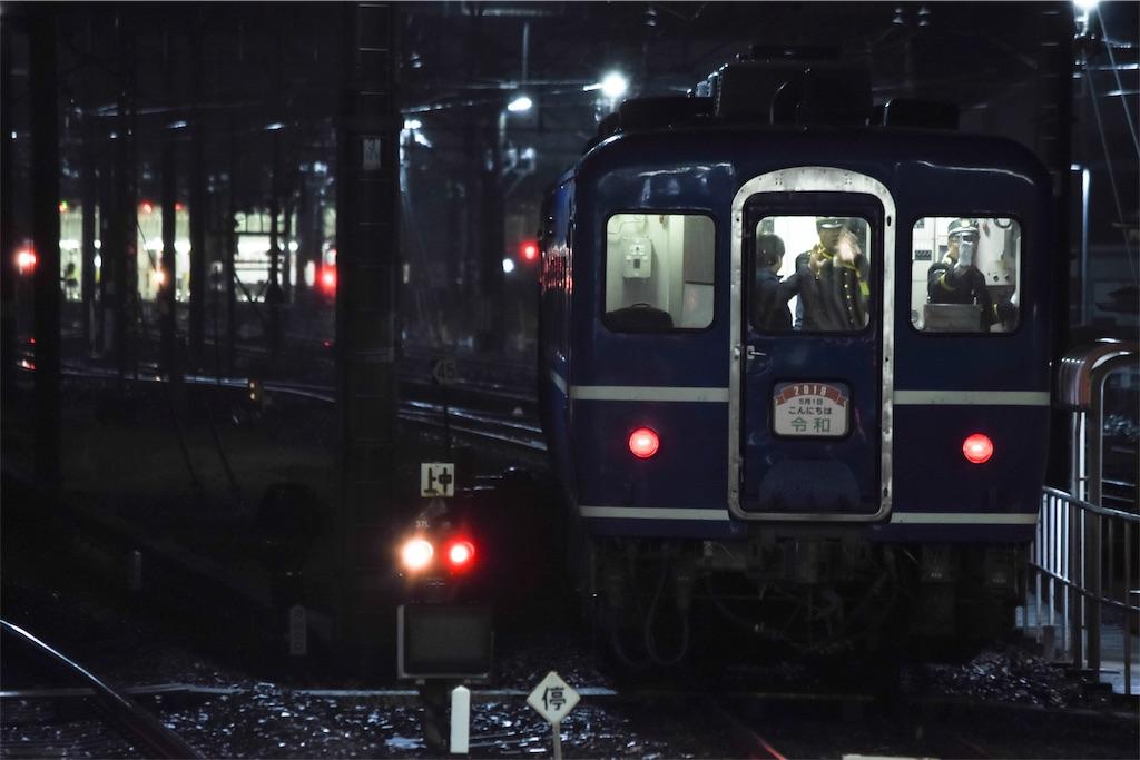f:id:Nagaoka103:20190505172633j:image