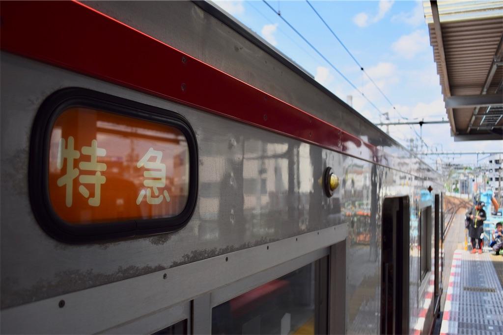 f:id:Nagaoka103:20190519182735j:image