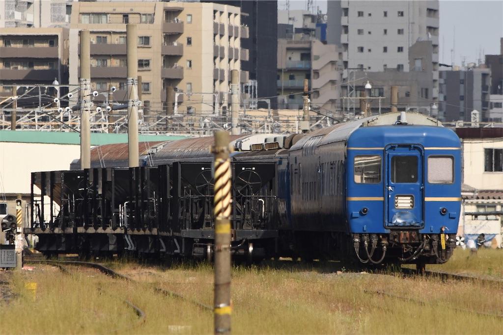 f:id:Nagaoka103:20190520011908j:image