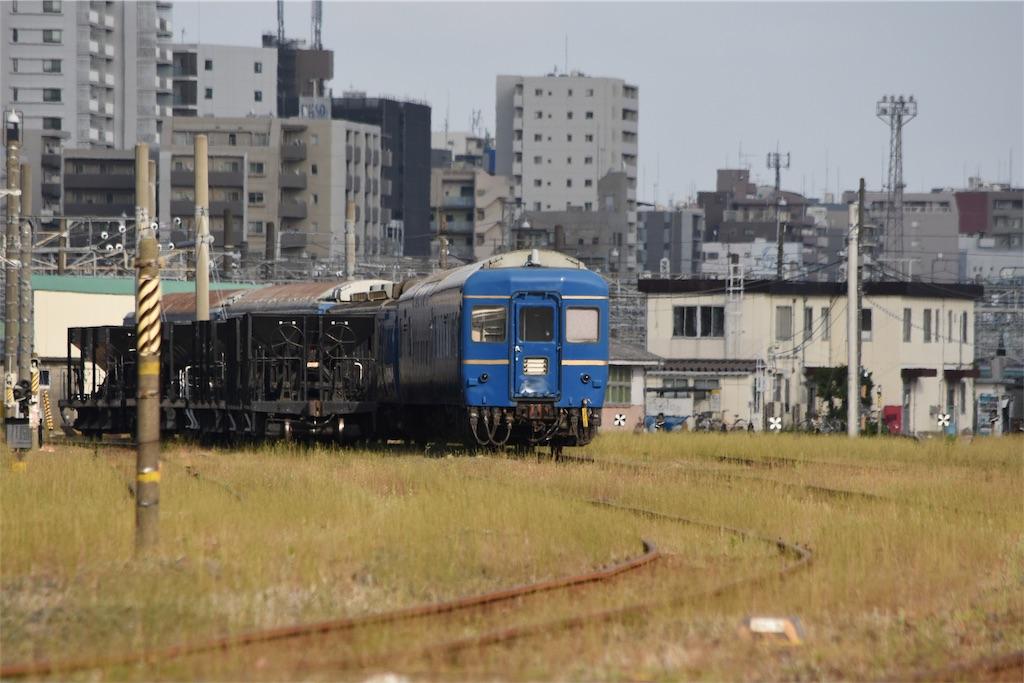 f:id:Nagaoka103:20190520011913j:image