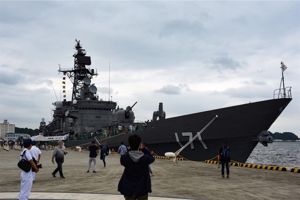f:id:Nagaoka103:20190618201403j:image