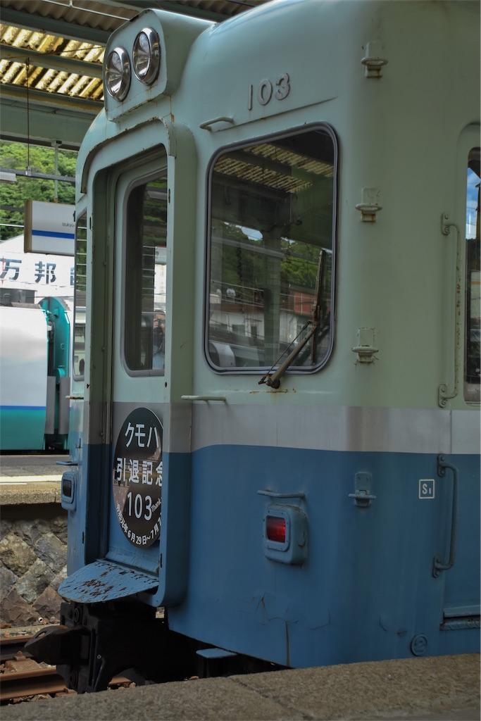 f:id:Nagaoka103:20190709203444j:image