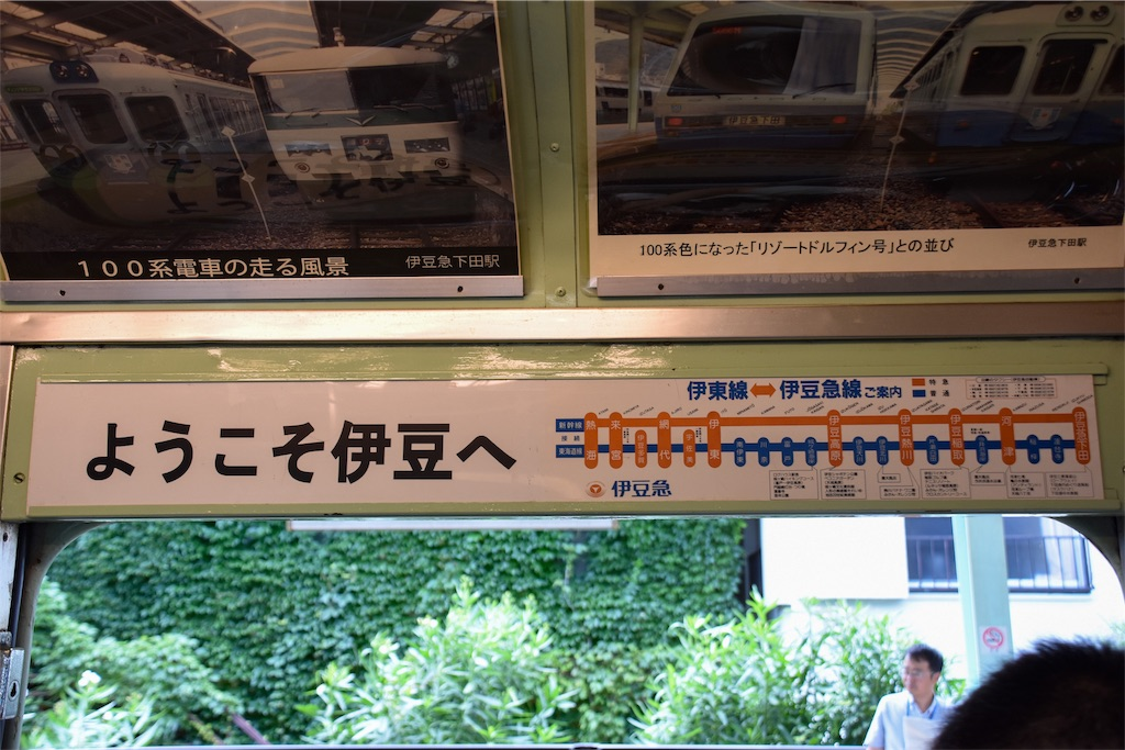 f:id:Nagaoka103:20190709203452j:image