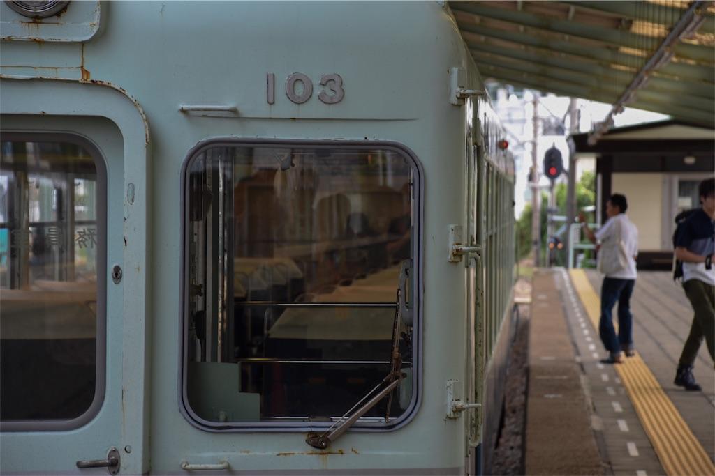 f:id:Nagaoka103:20190709203511j:image