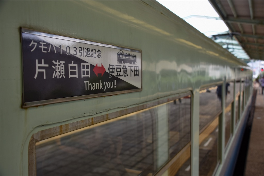 f:id:Nagaoka103:20190709203520j:image