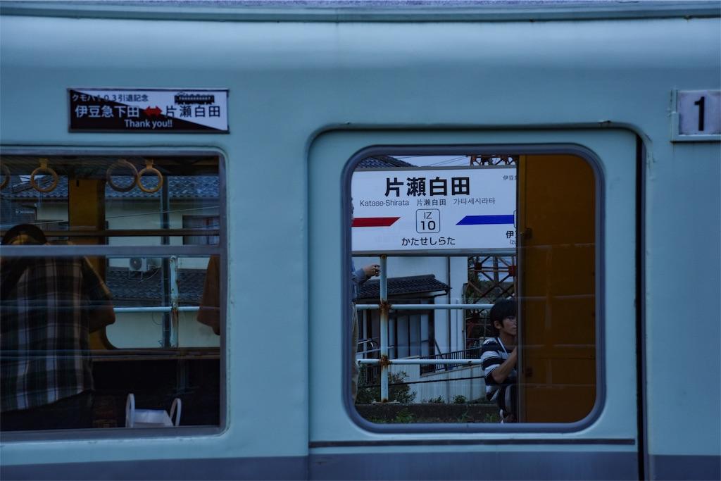 f:id:Nagaoka103:20190709204521j:image