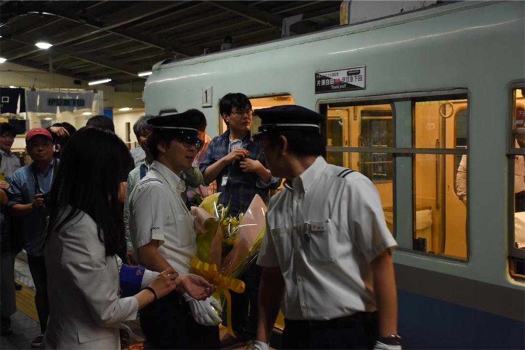 f:id:Nagaoka103:20190709204713j:image