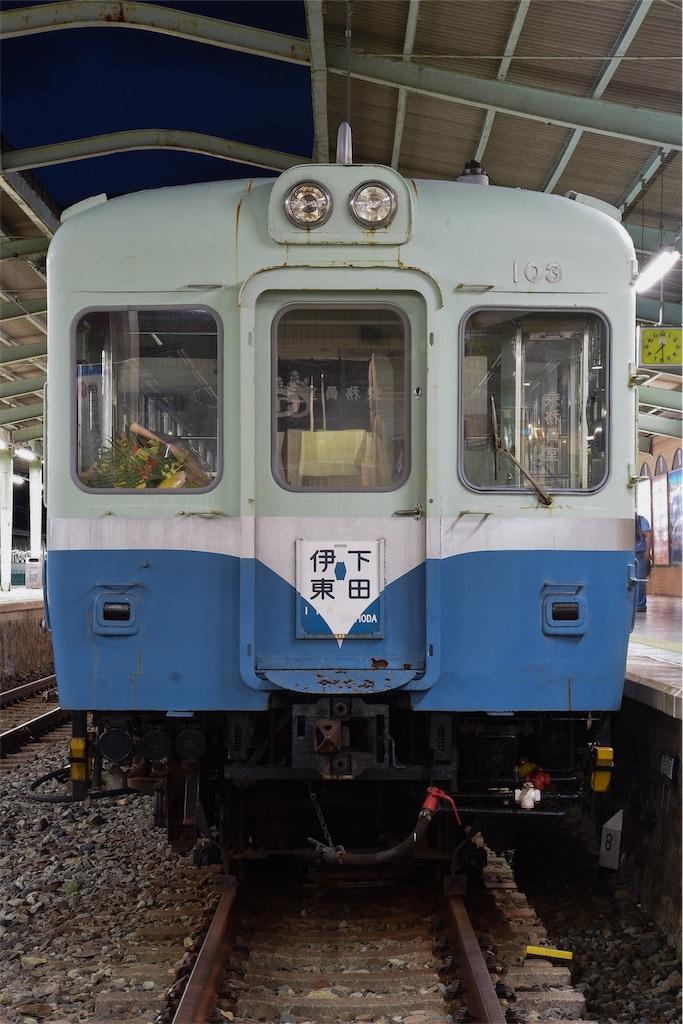 f:id:Nagaoka103:20190709204717j:image