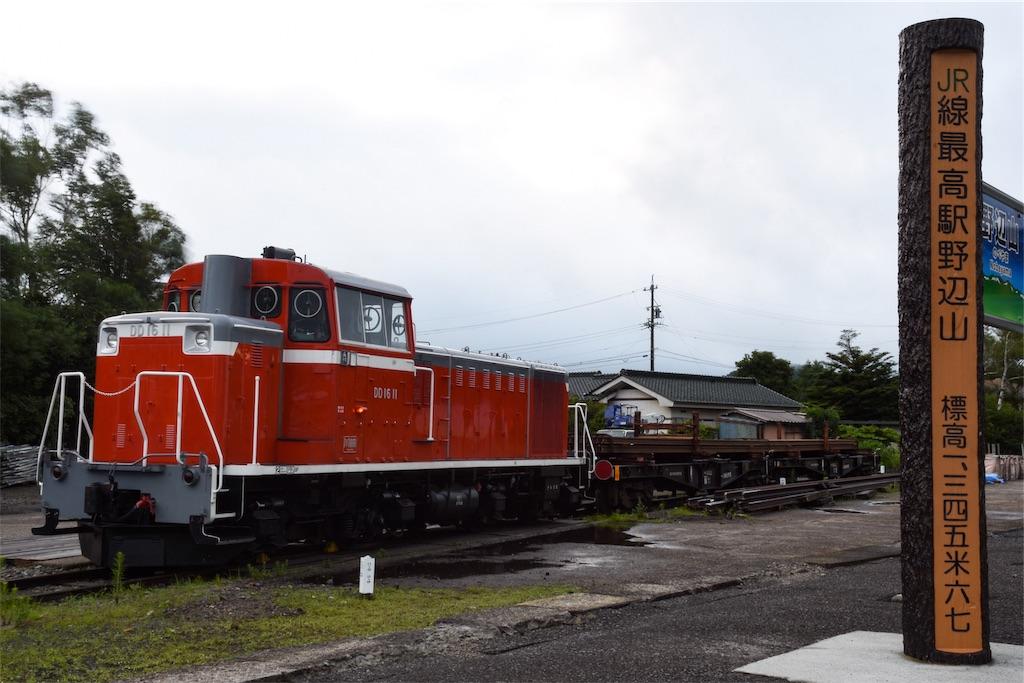 f:id:Nagaoka103:20190728165913j:image