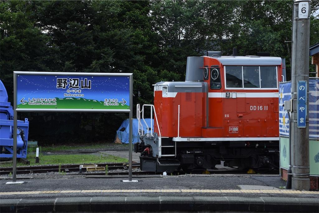 f:id:Nagaoka103:20190728165924j:image