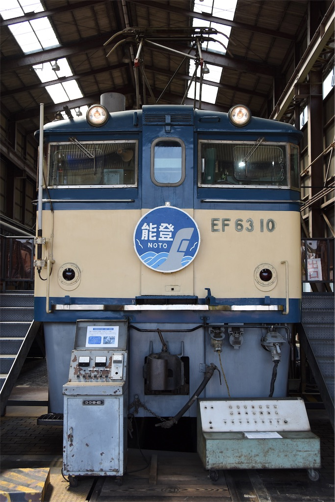 f:id:Nagaoka103:20190915220148j:image
