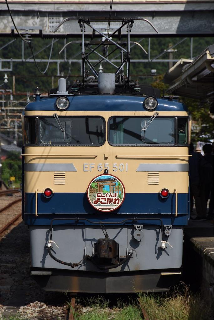 f:id:Nagaoka103:20190915220209j:image
