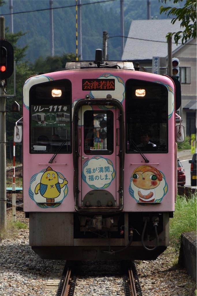 f:id:Nagaoka103:20191105213818j:image
