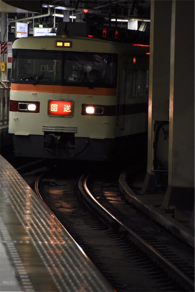 f:id:Nagaoka103:20191105214411j:image