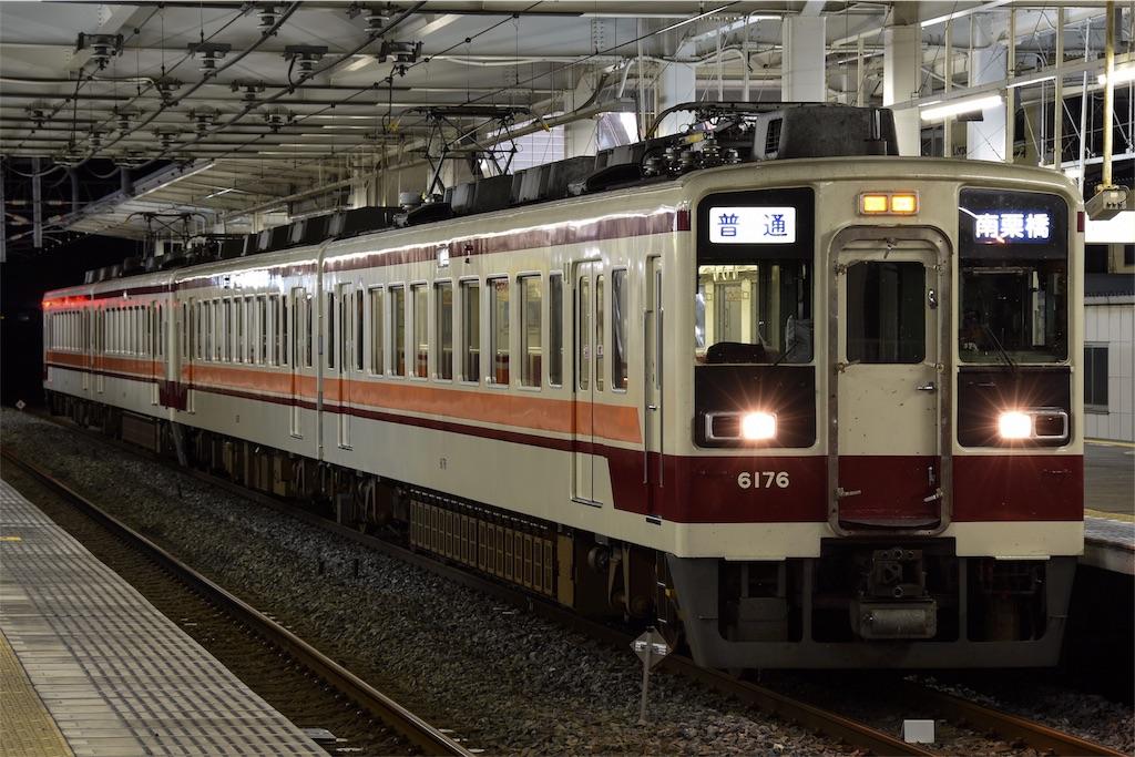 f:id:Nagaoka103:20191105214414j:image