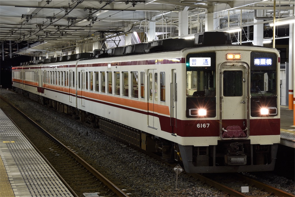 f:id:Nagaoka103:20191105214417j:image