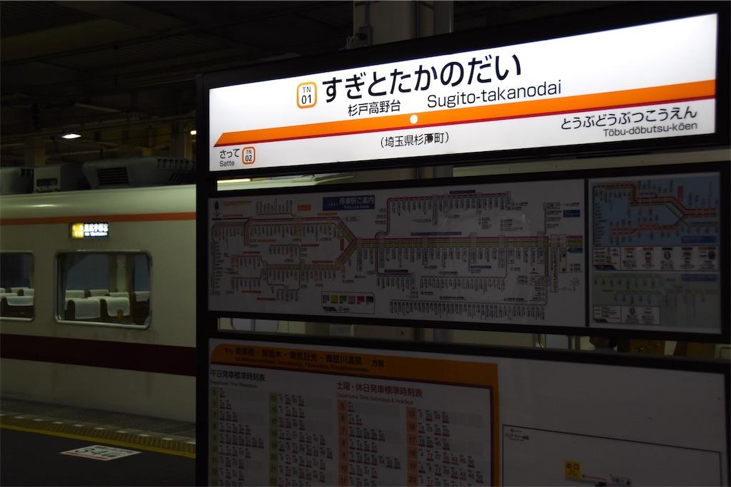 f:id:Nagaoka103:20191105214604j:image