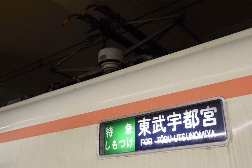 f:id:Nagaoka103:20191105214611j:image
