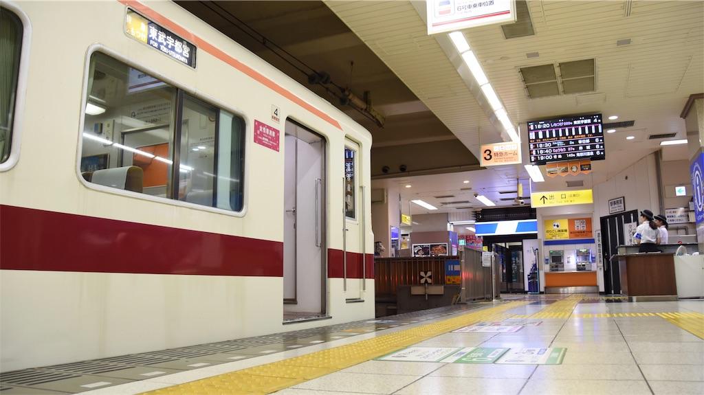 f:id:Nagaoka103:20191105214616j:image
