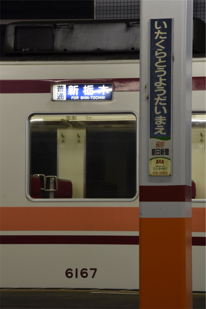 f:id:Nagaoka103:20191105214803j:image