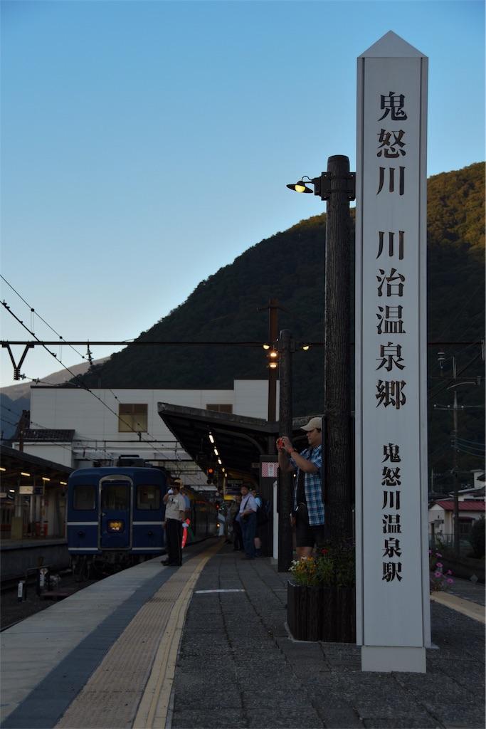 f:id:Nagaoka103:20191105215000j:image