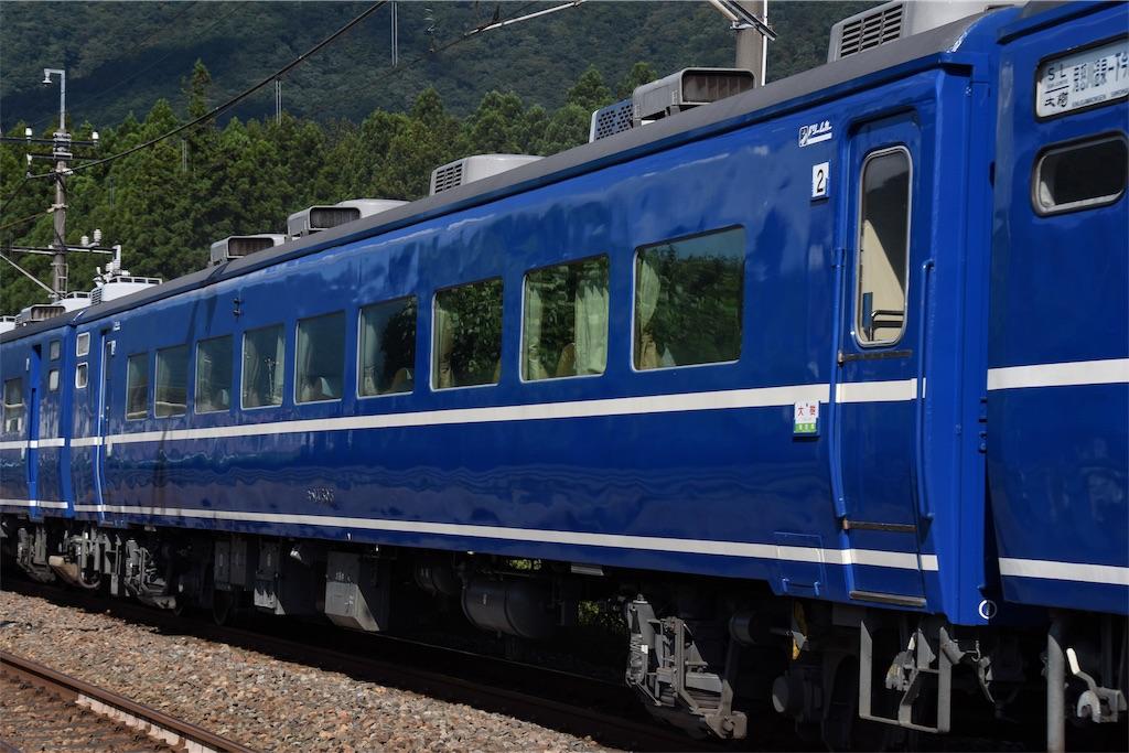f:id:Nagaoka103:20191105215120j:image