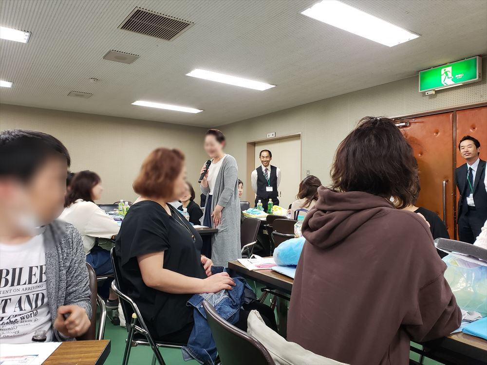 f:id:Nagasakichuzaiken:20191112232831j:plain
