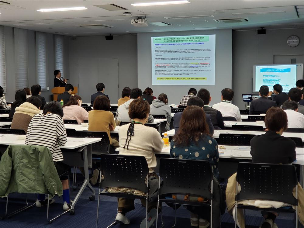 f:id:Nagasakichuzaiken:20200128233313j:plain