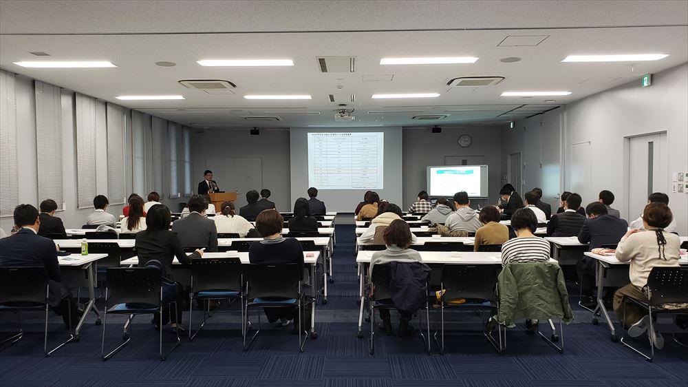 f:id:Nagasakichuzaiken:20200128233343j:plain