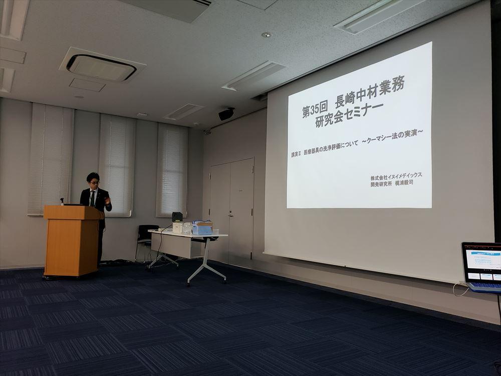 f:id:Nagasakichuzaiken:20200128233430j:plain