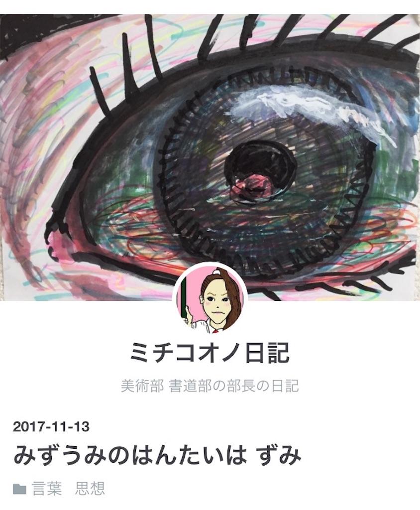 f:id:Nagi1995:20171114064205j:image