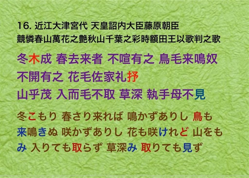 f:id:Nagi1995:20190510010421j:image
