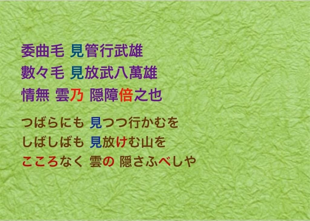 f:id:Nagi1995:20190510011101j:image