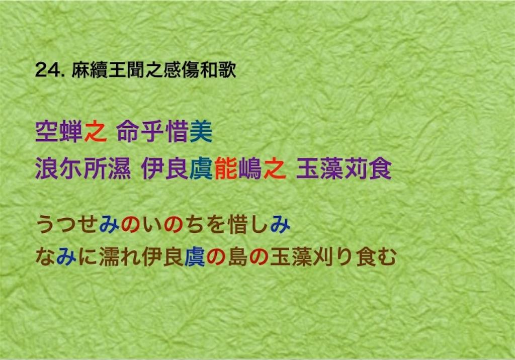 f:id:Nagi1995:20190510043012j:image