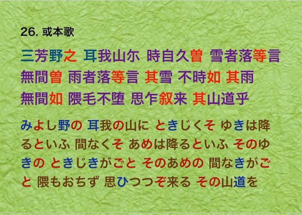 f:id:Nagi1995:20190510112148j:image