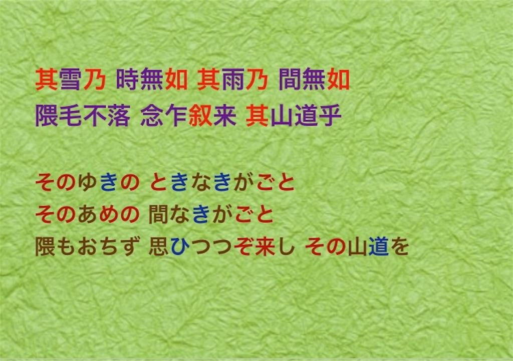 f:id:Nagi1995:20190510112155j:image