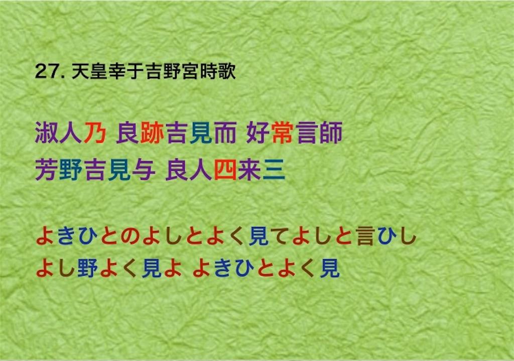f:id:Nagi1995:20190510124308j:image