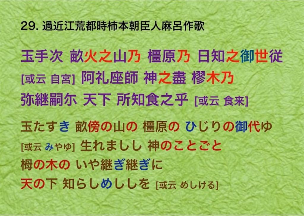 f:id:Nagi1995:20190510134107j:image