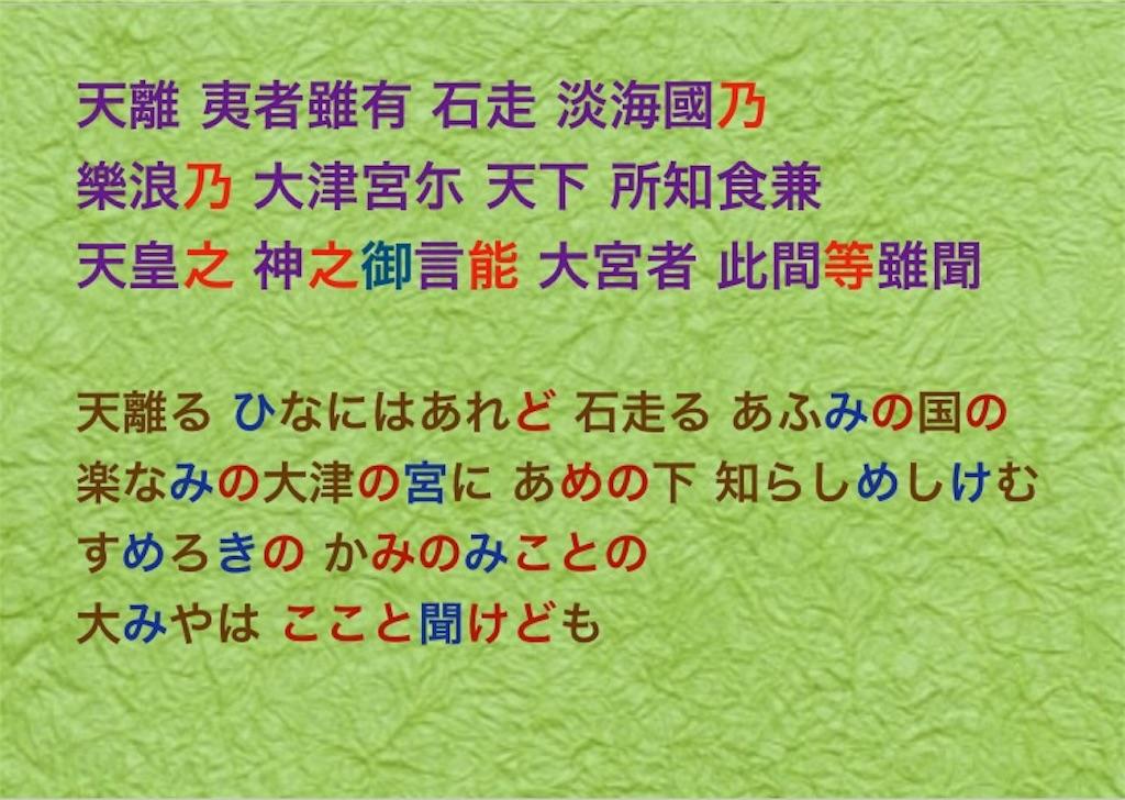 f:id:Nagi1995:20190510134113j:image
