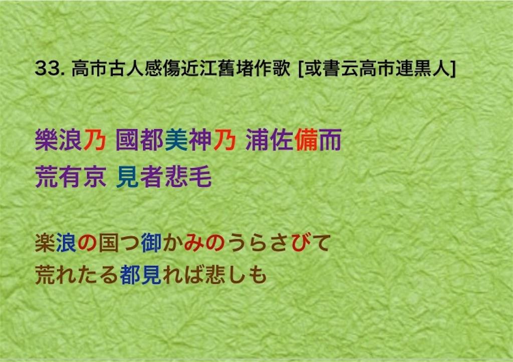 f:id:Nagi1995:20190510160353j:image
