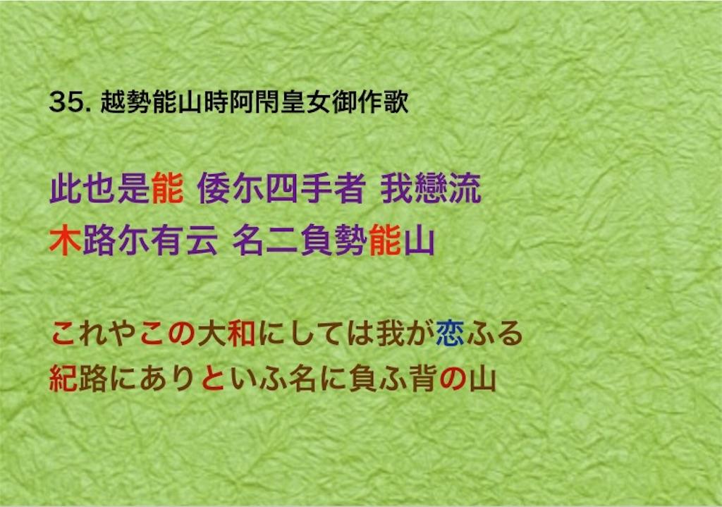 f:id:Nagi1995:20190510161532j:image