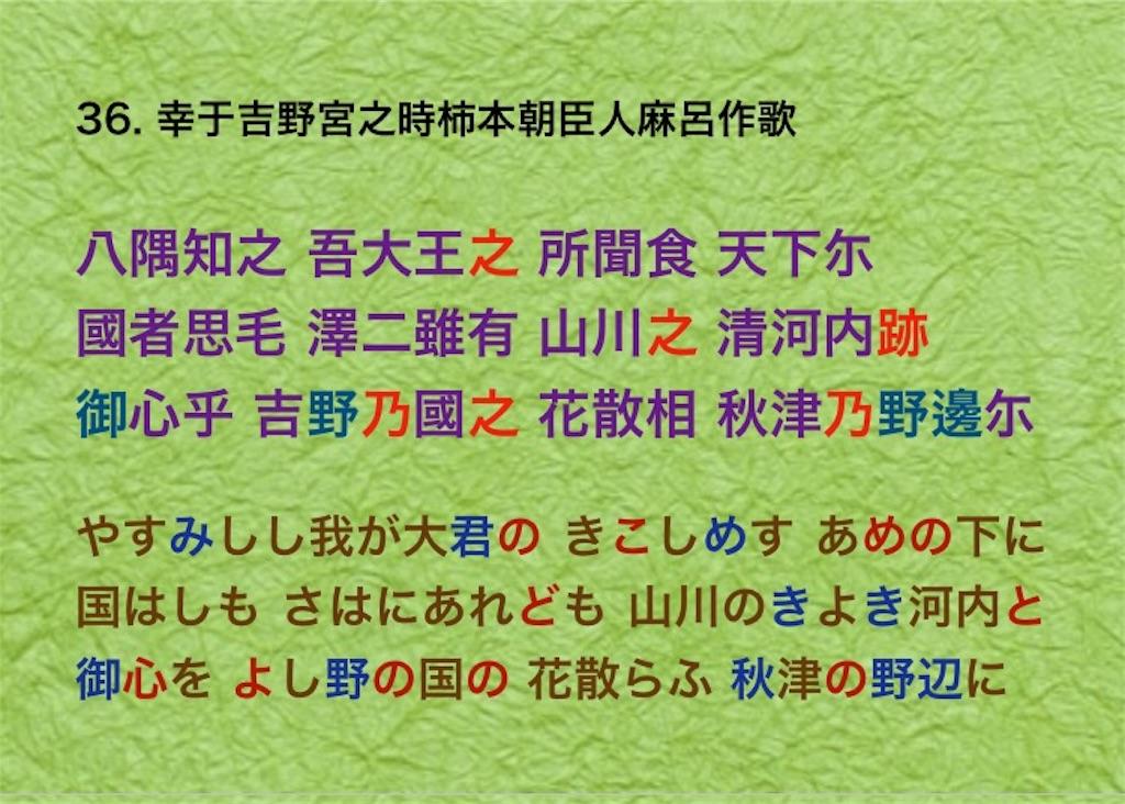 f:id:Nagi1995:20190510170243j:image