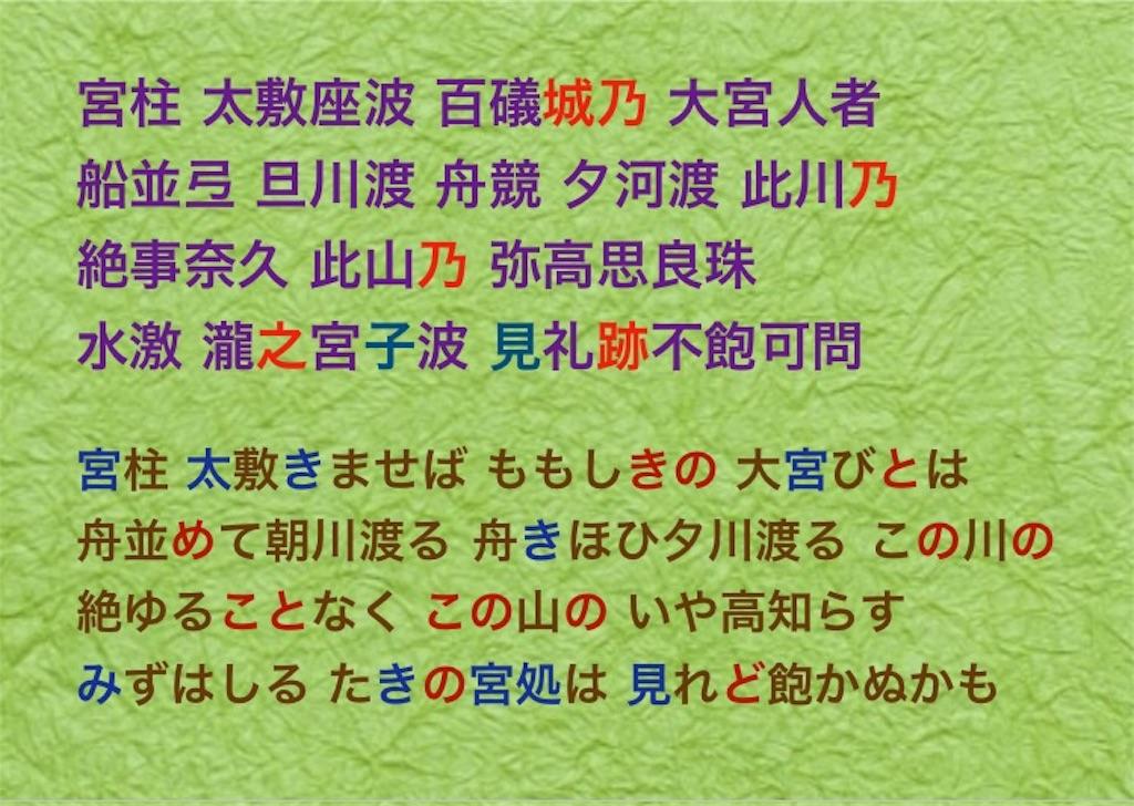 f:id:Nagi1995:20190510170247j:image