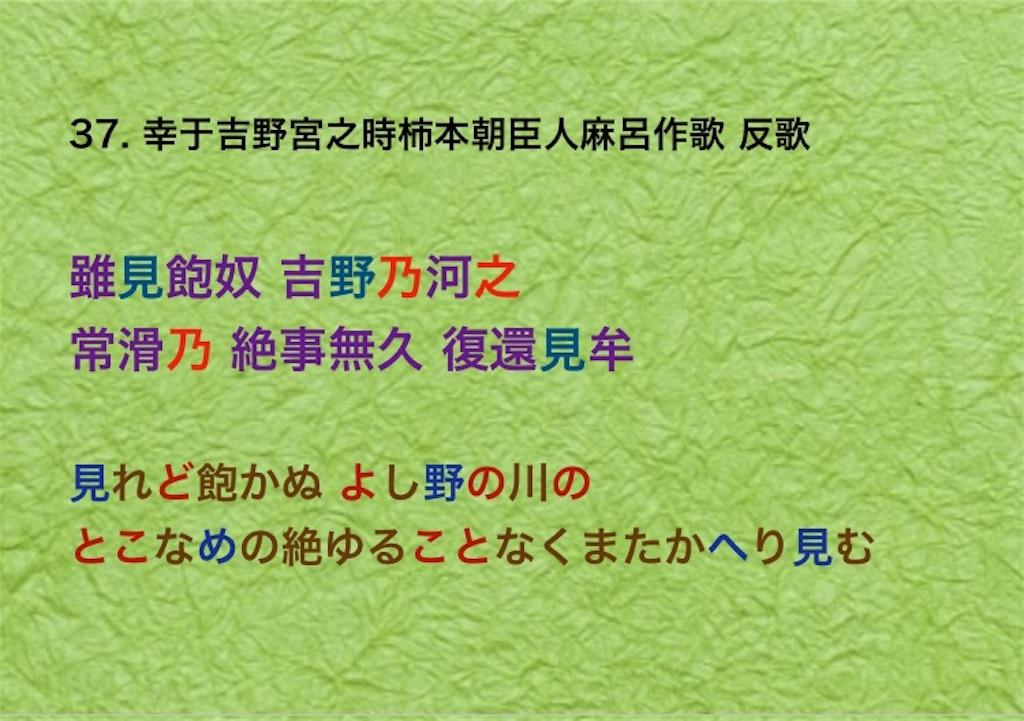 f:id:Nagi1995:20190510170926j:image