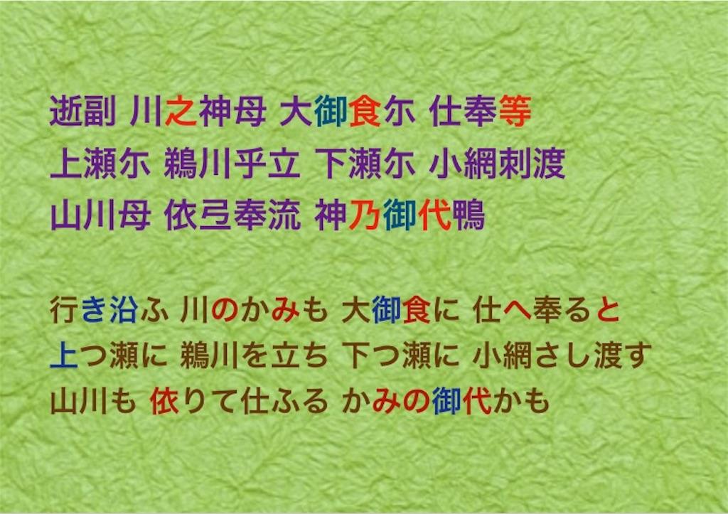 f:id:Nagi1995:20190510170930j:image