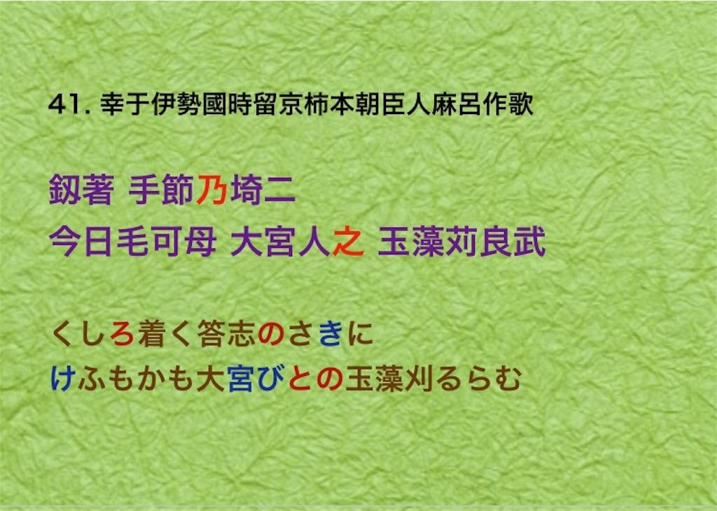 f:id:Nagi1995:20190510175219j:image